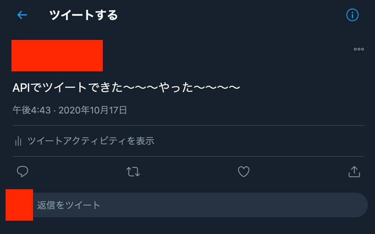 f:id:rs_chanko:20201104222600p:plain