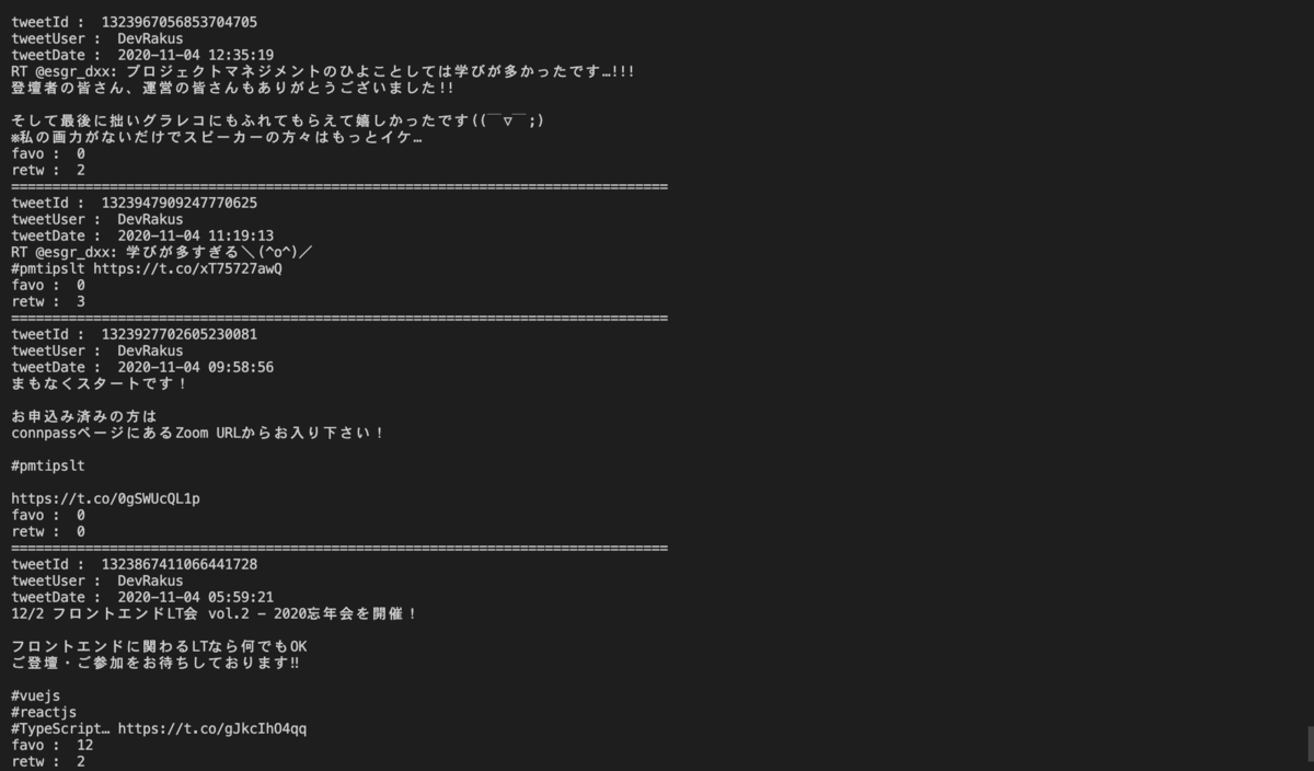 f:id:rs_chanko:20201104223846p:plain
