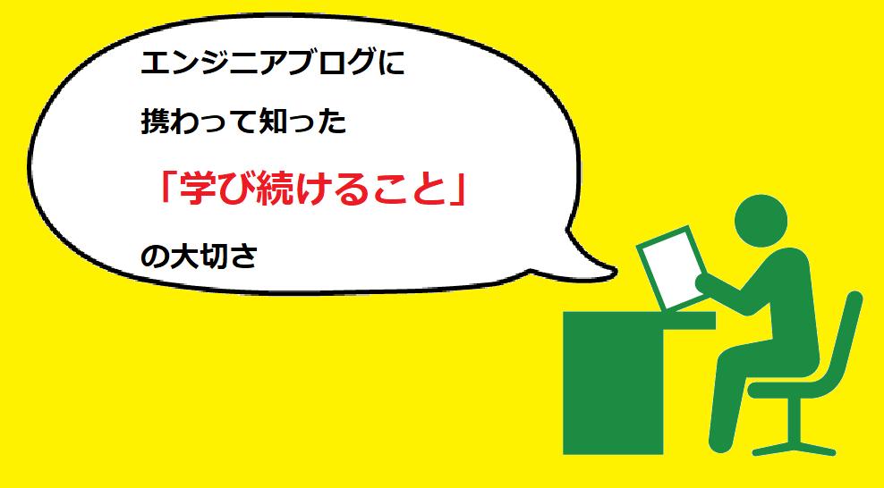 f:id:rs_tukki:20181225105744p:plain