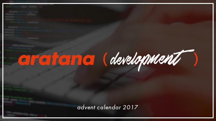 アラタナアドベントカレンダー