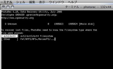 f:id:rsc_works:20090211220633p:image