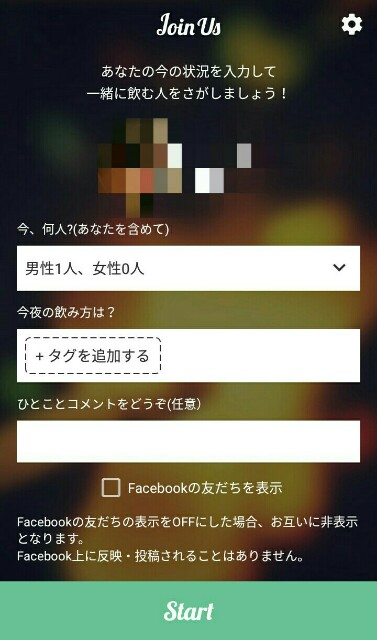 f:id:rse3:20170218203535j:plain