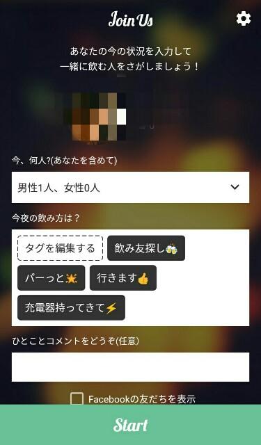 f:id:rse3:20170218203840j:plain