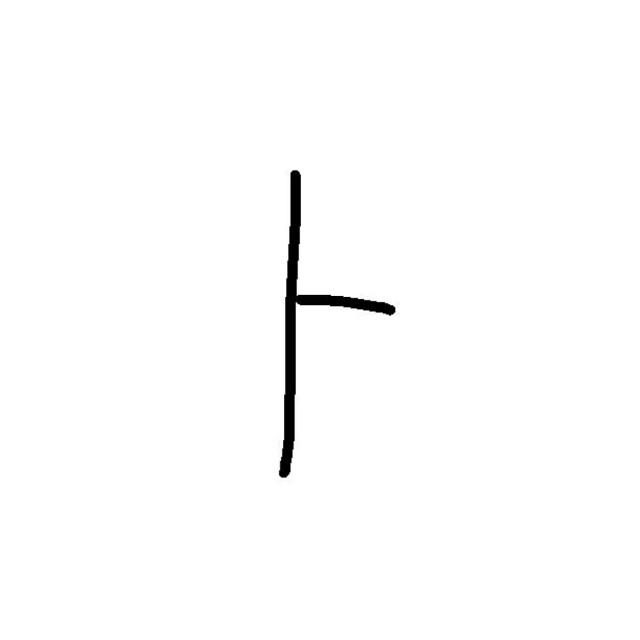 f:id:rse3:20170814175150j:plain