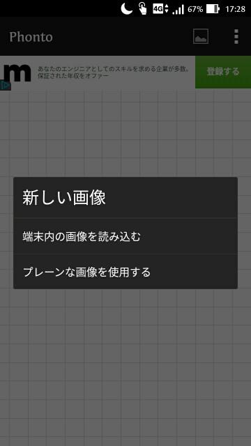 f:id:rse3:20171015174058j:plain