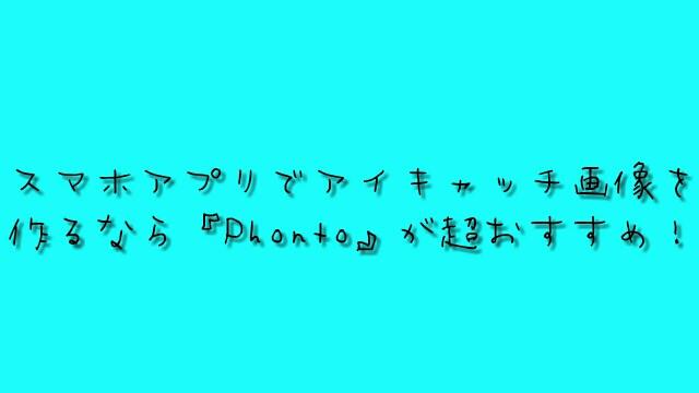 f:id:rse3:20171015174428j:plain
