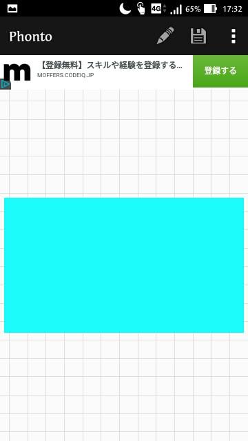 f:id:rse3:20171015212803j:plain