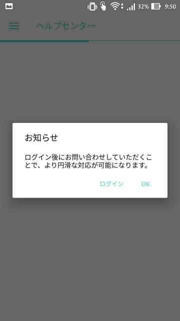 f:id:rse3:20171109095446j:plain
