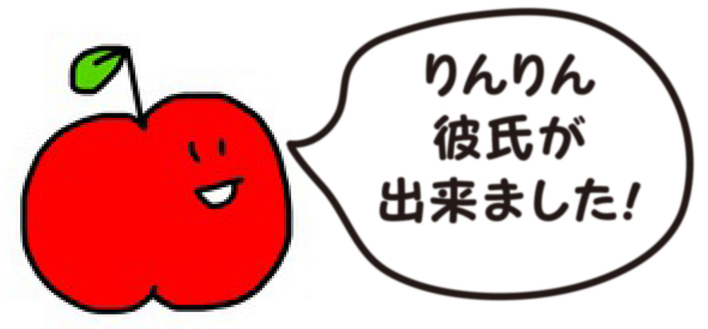 f:id:rsgomashio:20170420133539j:plain