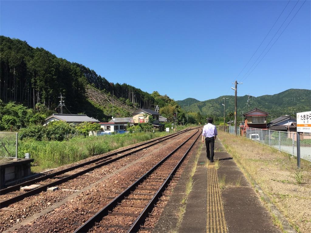 f:id:rshiozaki:20170601012349j:image