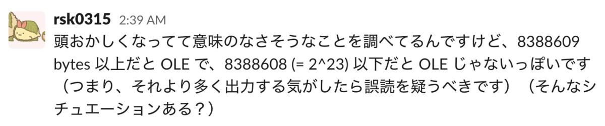 f:id:rsk0315:20210317221752p:plain