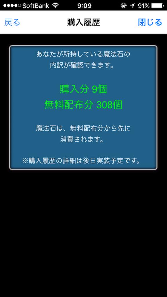 f:id:rsk26-blog:20170501091030p:image