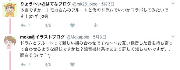f:id:rsk26-blog:20170517090538p:plain