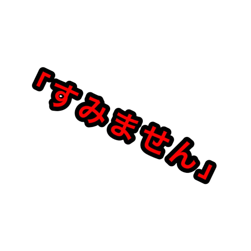 f:id:rsk26-blog:20170627080830p:image