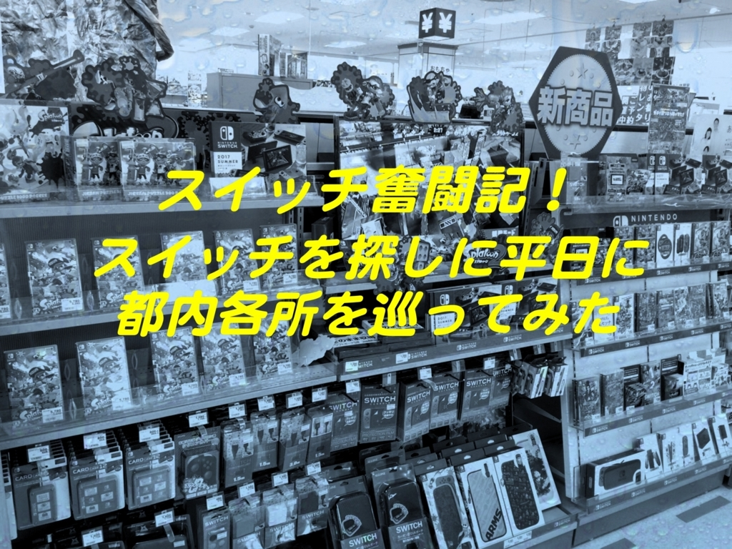 f:id:rsk26-blog:20170725214426j:plain