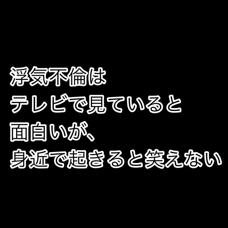 f:id:rsk26-blog:20170802000032p:plain