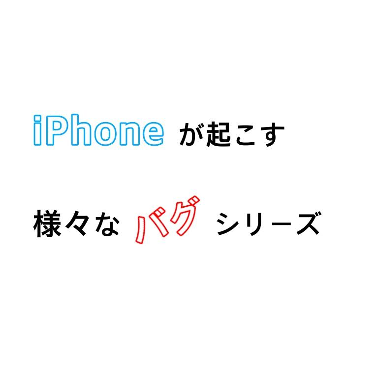 f:id:rsk26-blog:20170909232652j:plain