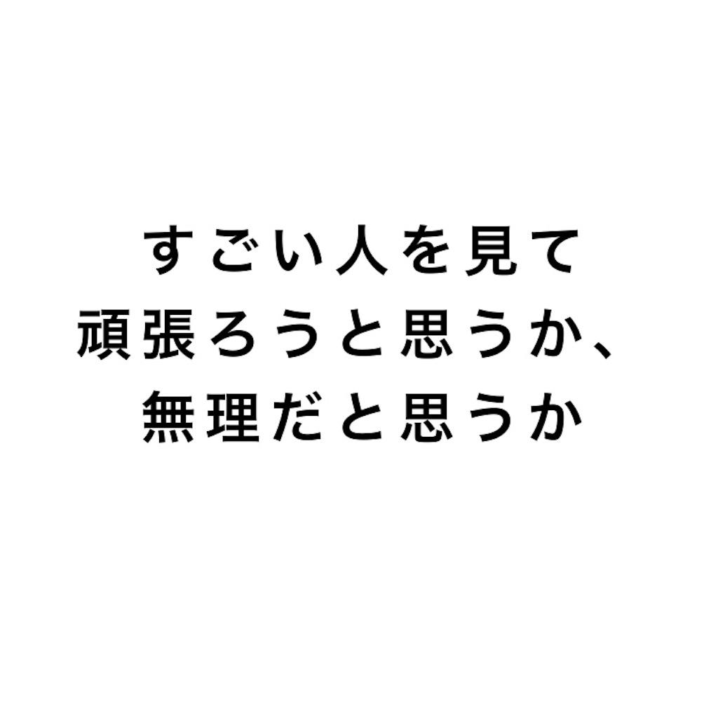 f:id:rsk26-blog:20170915235238j:image