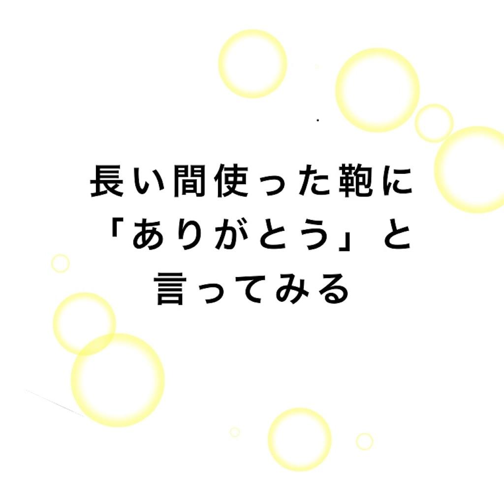 f:id:rsk26-blog:20171003203832j:image