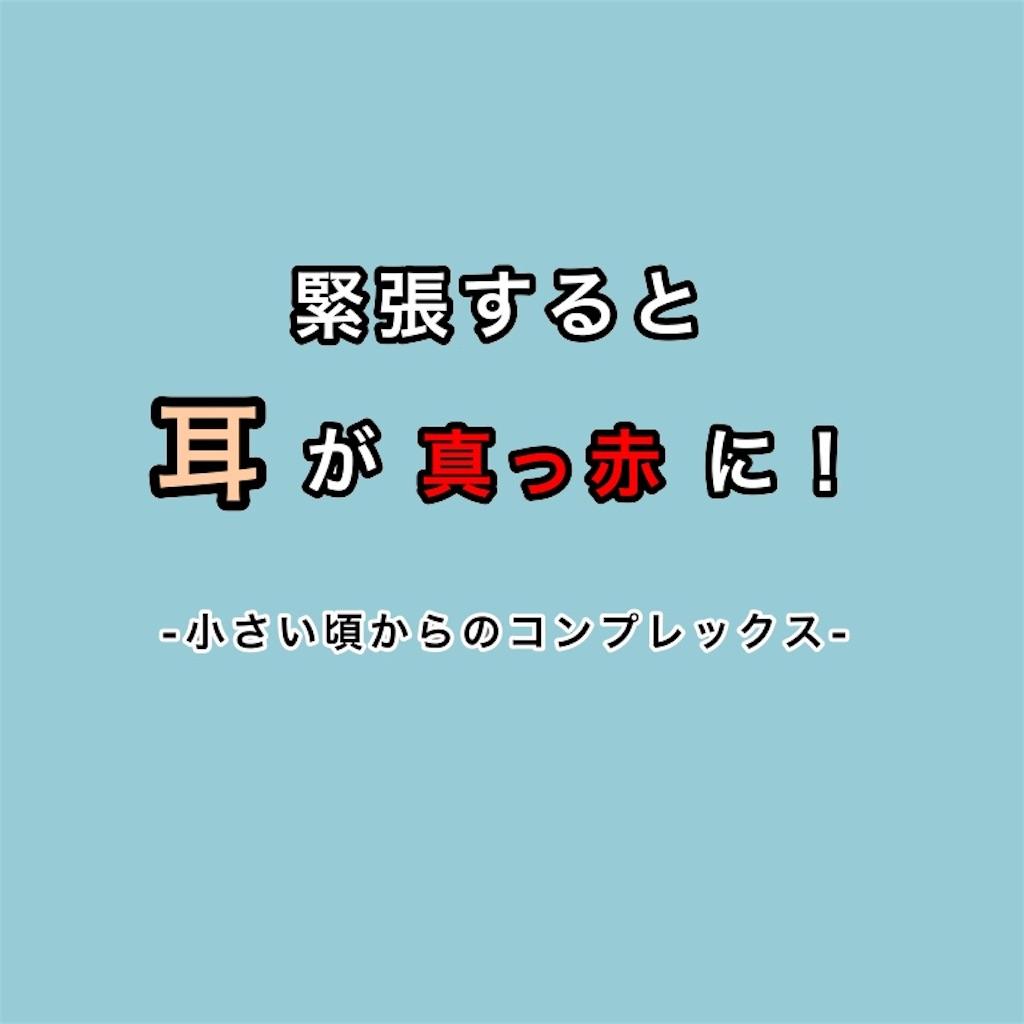 f:id:rsk26-blog:20171011200818j:image