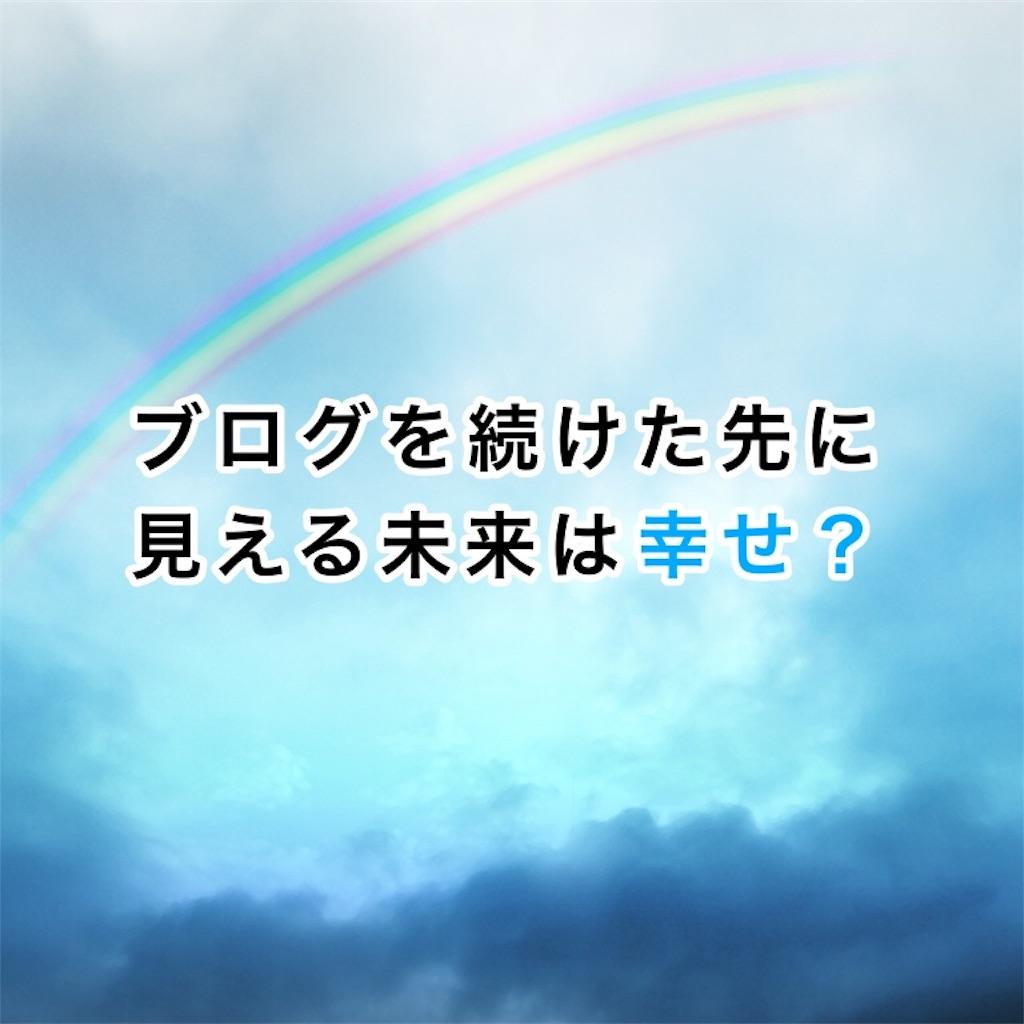 f:id:rsk26-blog:20171021101453j:image