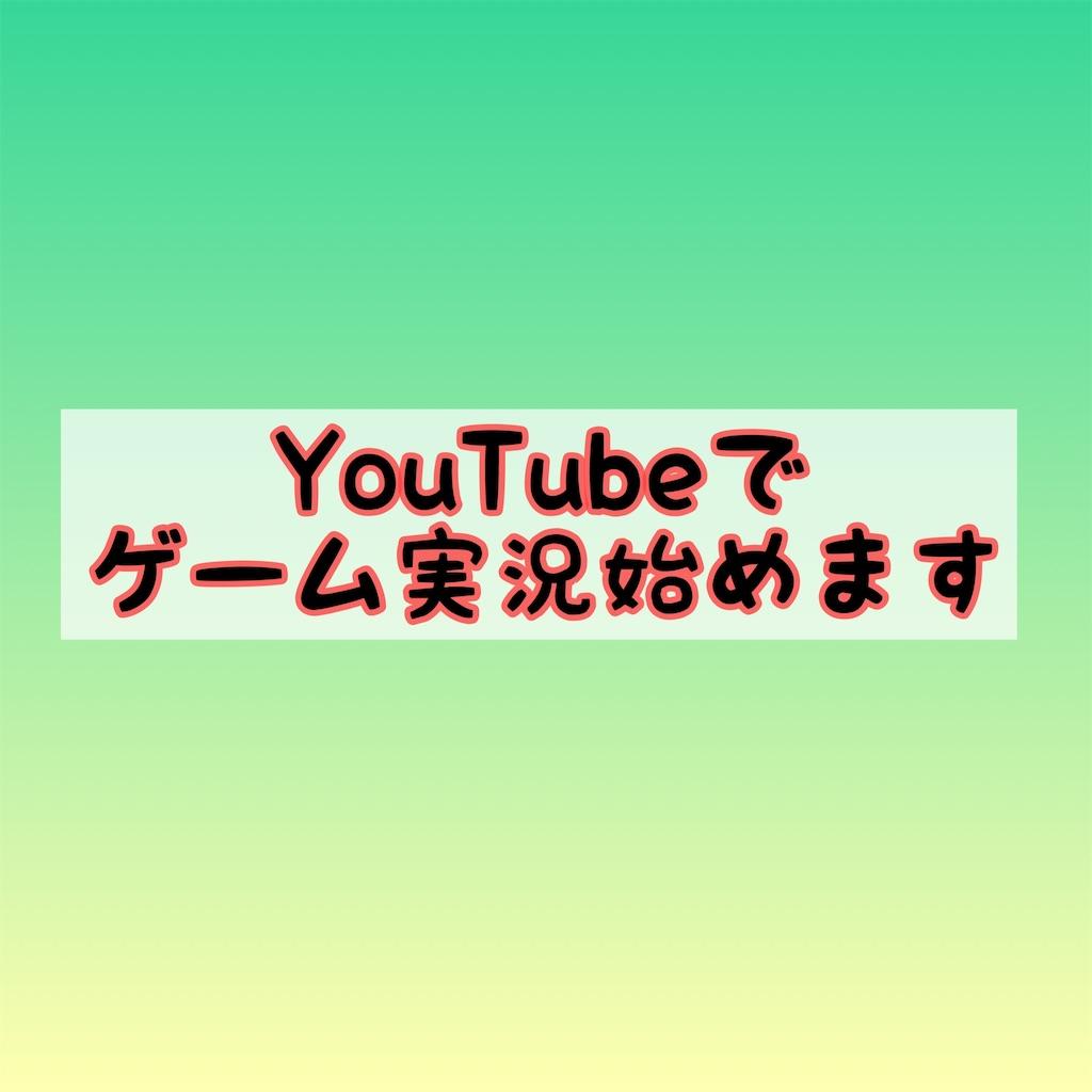 f:id:rsk26-blog:20171104211439j:image