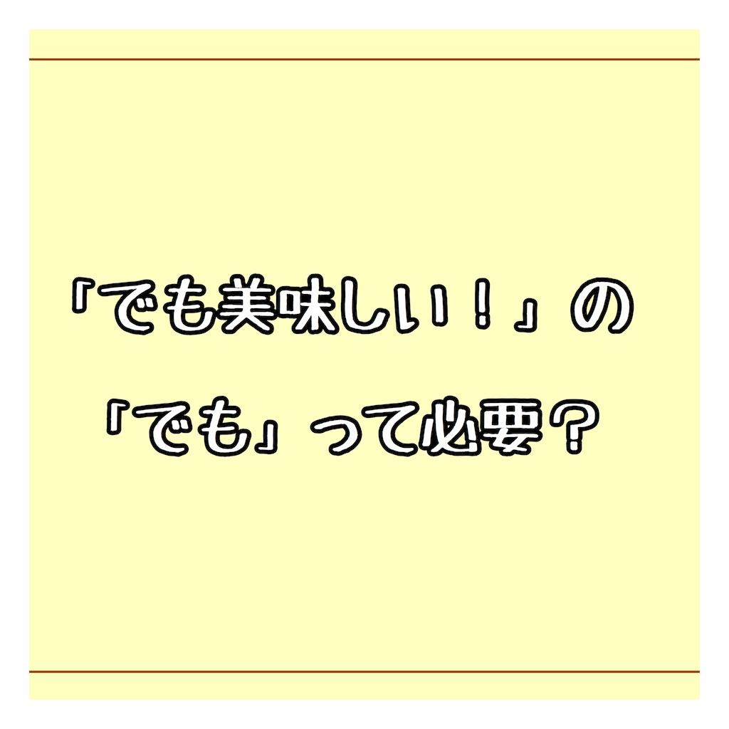 f:id:rsk26-blog:20171111220004j:image