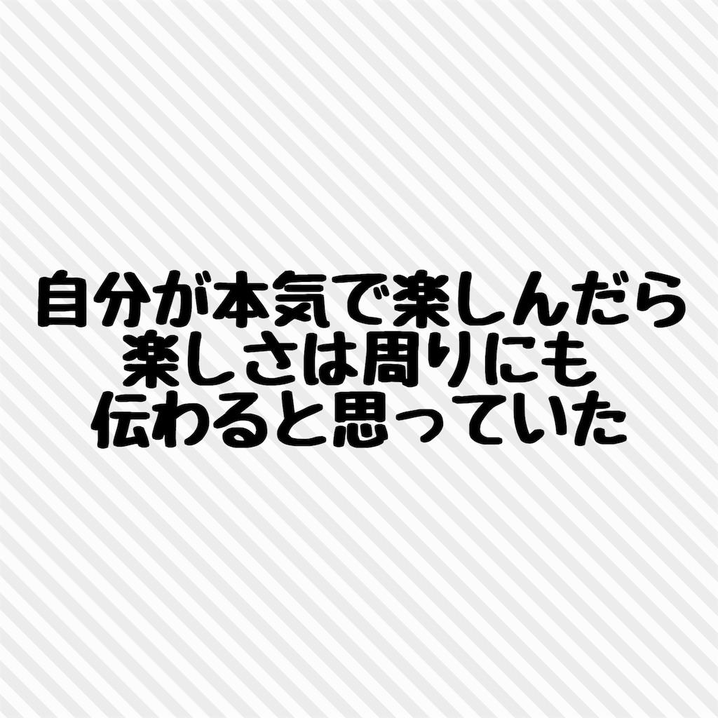 f:id:rsk26-blog:20171114002311j:image