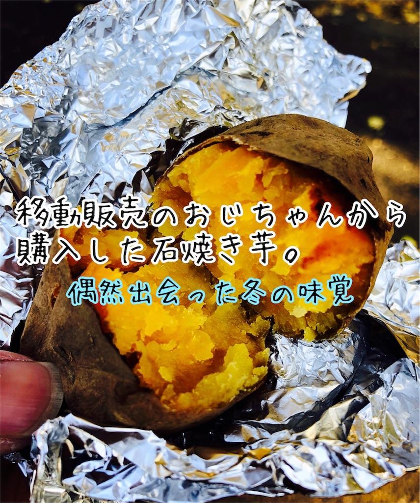 f:id:rsk26-blog:20171129194048j:image