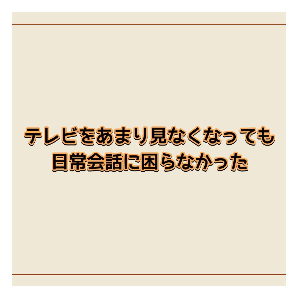f:id:rsk26-blog:20171212100244j:image