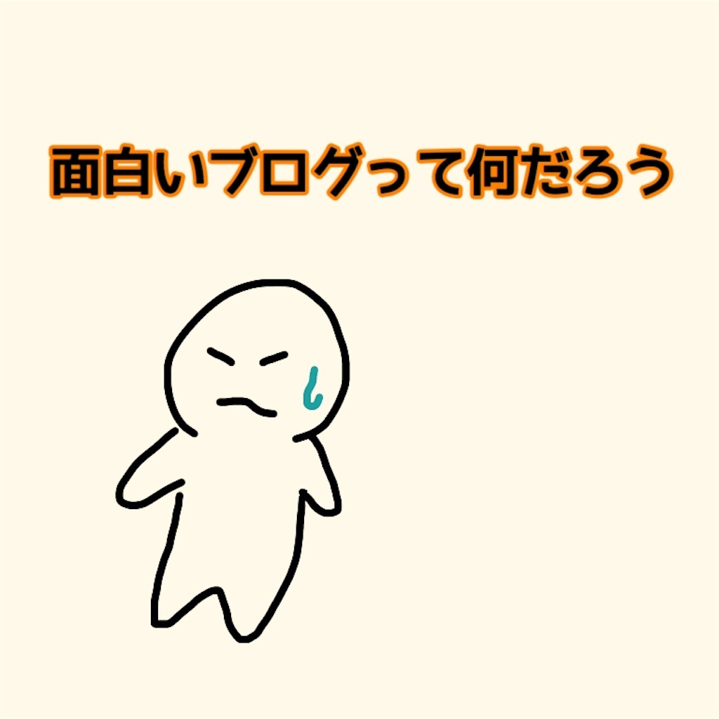 f:id:rsk26-blog:20171217235248j:image