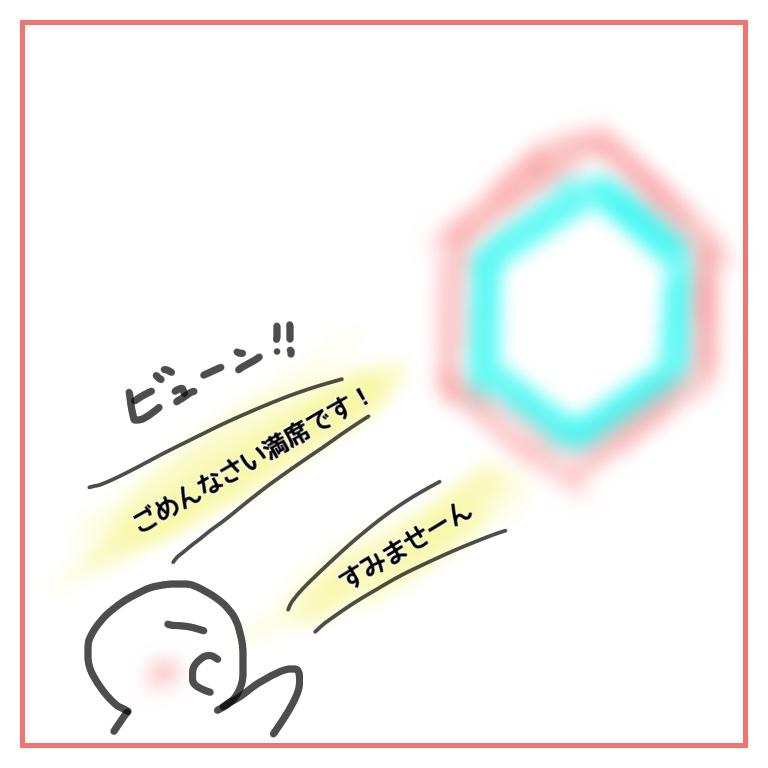 f:id:rsk26-blog:20171219183631j:plain