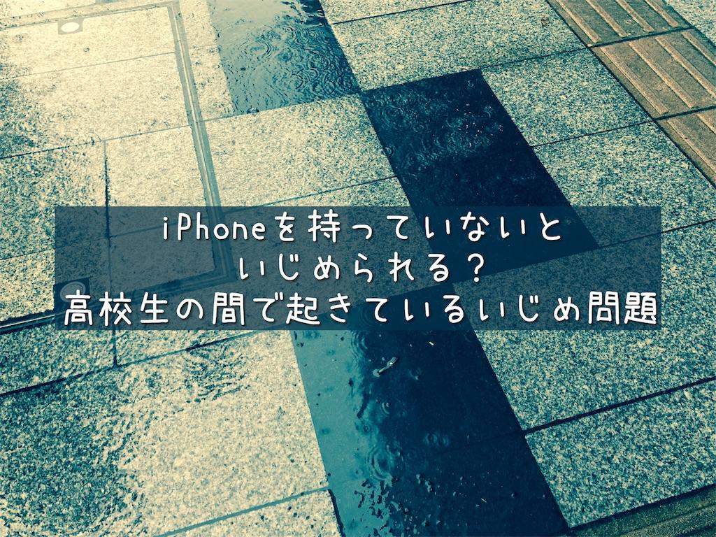 f:id:rsk26-blog:20180425093554j:image