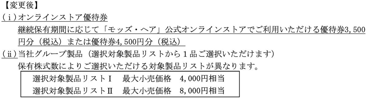 f:id:rskat:20200601221228p:plain