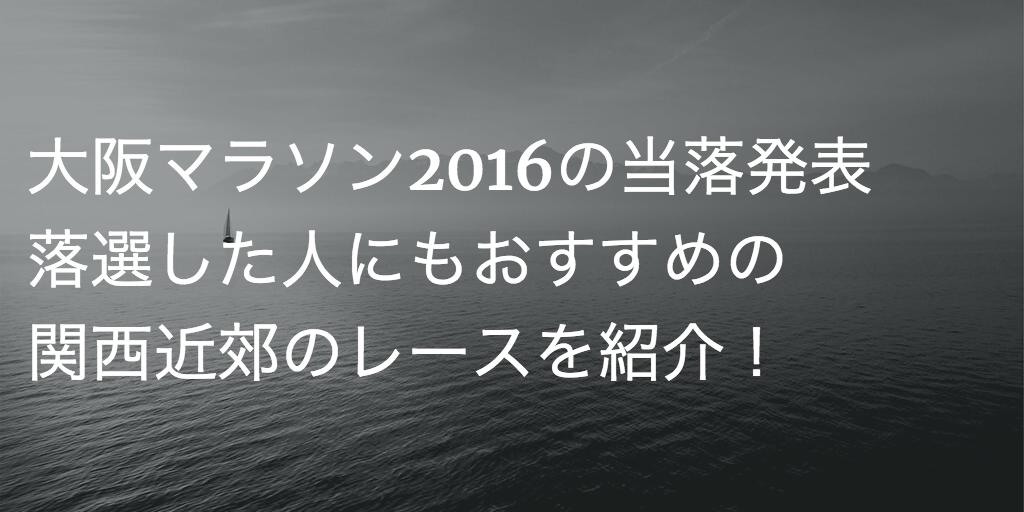 f:id:rspk315:20160610065221p:plain