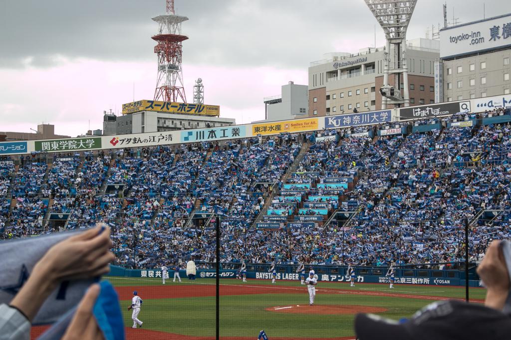 横浜 スタジアム 天気