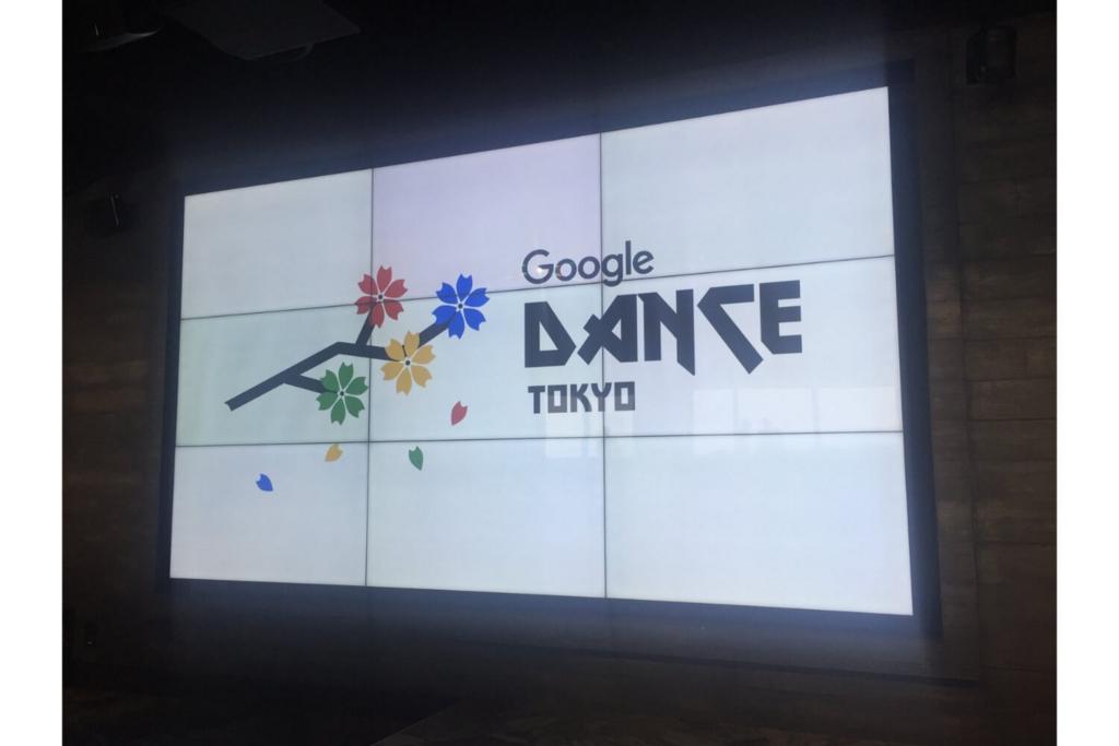 GoogleDanceTokyo2018