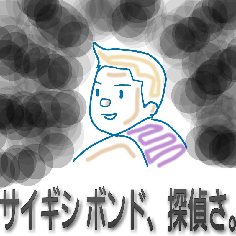f:id:rsythh:20140326161453j:image:w360