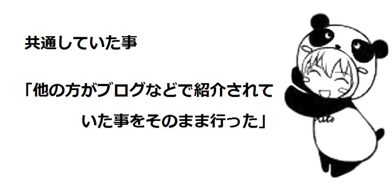 f:id:rt-jpn:20170205001752p:plain