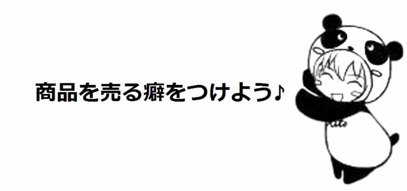 f:id:rt-jpn:20170213031553j:plain