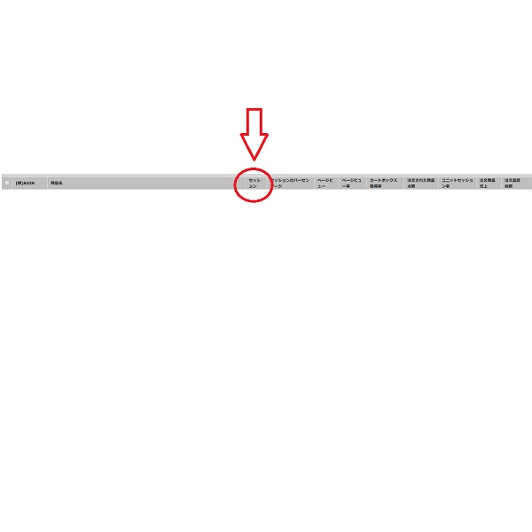 f:id:rt-jpn:20170227025215j:plain