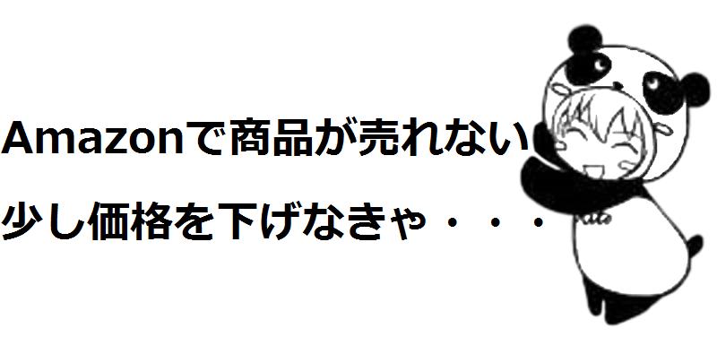 f:id:rt-jpn:20170227025245p:plain