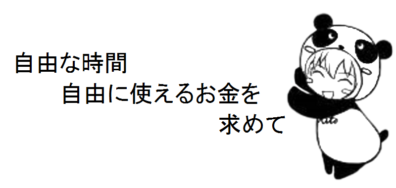 f:id:rt-jpn:20170317011238p:plain