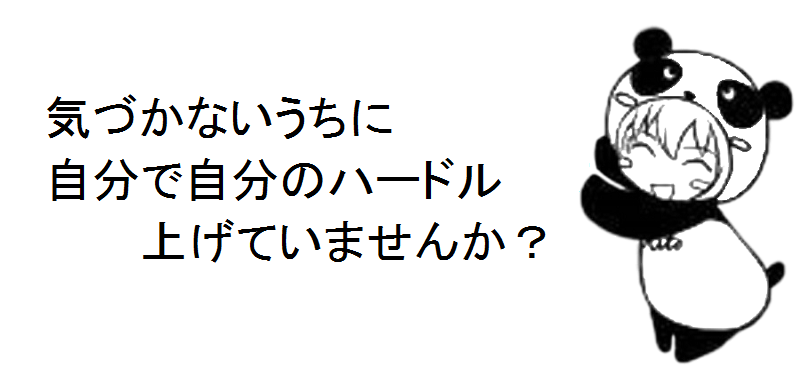 f:id:rt-jpn:20170323001729p:plain