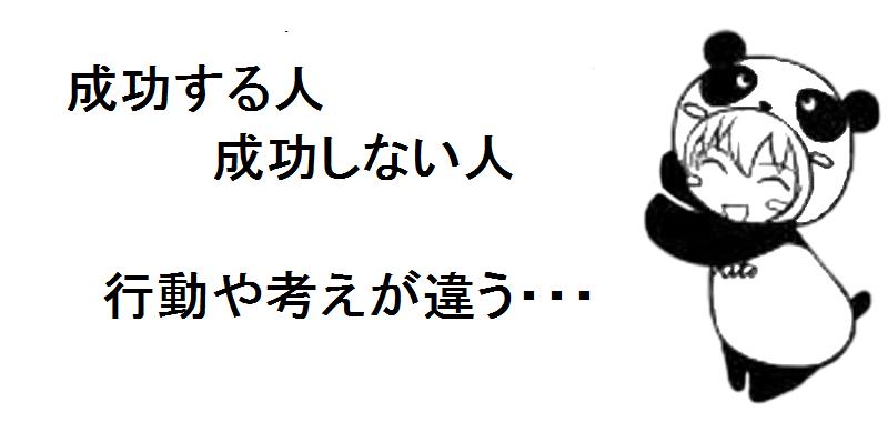 f:id:rt-jpn:20170327004436p:plain