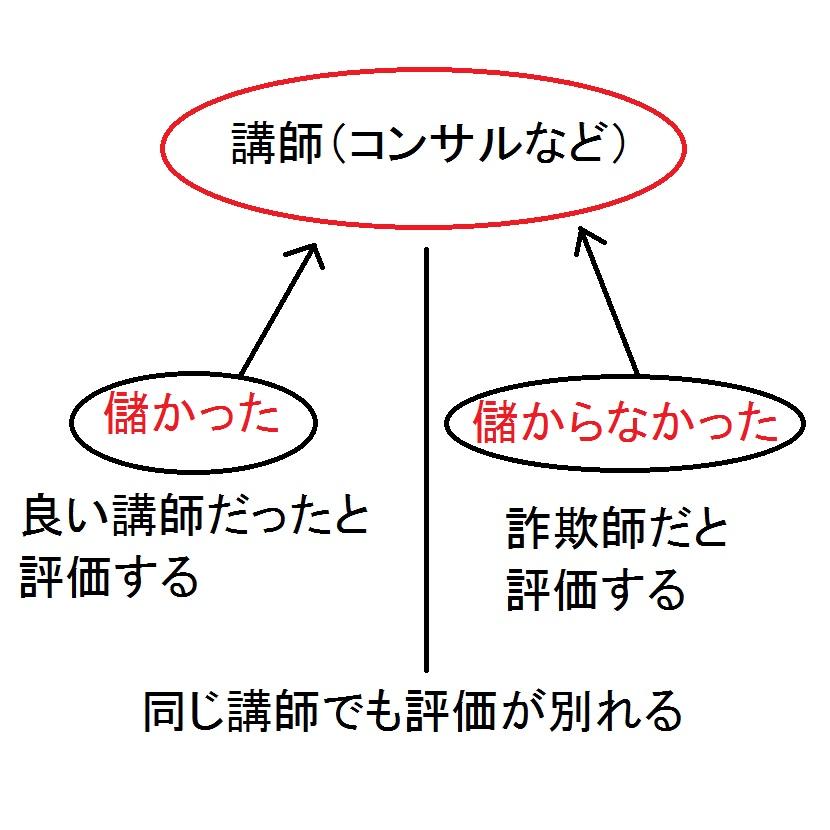 f:id:rt-jpn:20170327021411j:plain