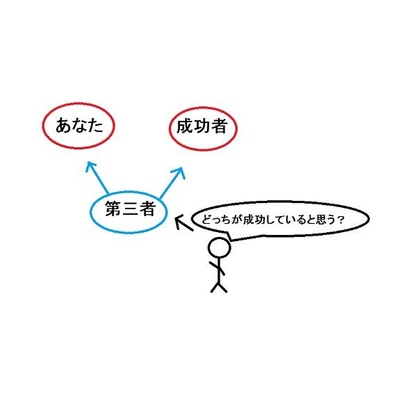f:id:rt-jpn:20170408055305j:plain