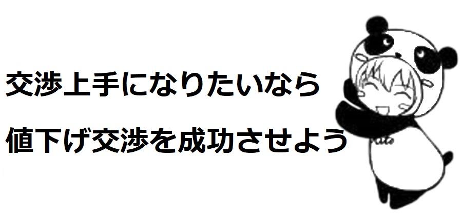 f:id:rt-jpn:20170502115604j:plain