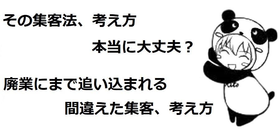 f:id:rt-jpn:20170624202123j:plain