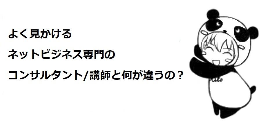 f:id:rt-jpn:20170814181717j:plain